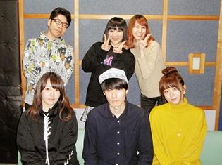 ヨムゾンボックス最新作『マギクラフト・マイスター10.5 ドラマCDブックレット』から内山昂輝さんら声優陣のインタビュー到着!