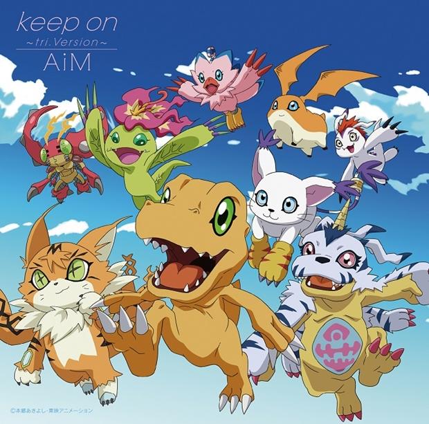 ▲keep on~tri.Version~(CD+DVD)ジャケット