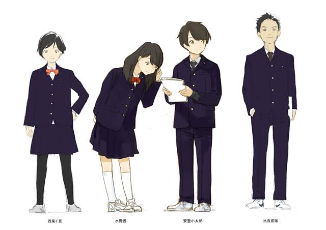 オリジナルTVアニメ『月がきれい』が4月に放送決定