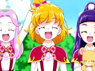 ついに最終回! 『魔法つかいプリキュア!』最終回「キュアップ・ラパパ!未来もいい日になあれ!!」より先行場面カット到着!