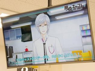 アニメイトAKIBAガールズステーションで絶賛開催中! 『夢色キャスト』オンリーショップをフォトレポート!