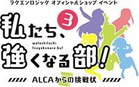 """""""アーティスト・小野賢章 第2章開幕""""と銘打った3rdシングルがリリース! 自身の音楽活動を語った公式インタビューも公開-7"""