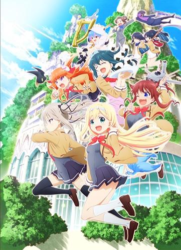 ラクエンロジックのアニメ新シリーズ『ひなろじ』2017年夏放送