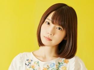 アニメ『ポンコツクエスト』シーズン3のBlu-ray発売記念イベントに内田真礼さん、小野賢章さんが出演!