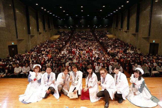 速水奨さん、高橋直純さんらカリスマドクターズと過ごすクリスマス!