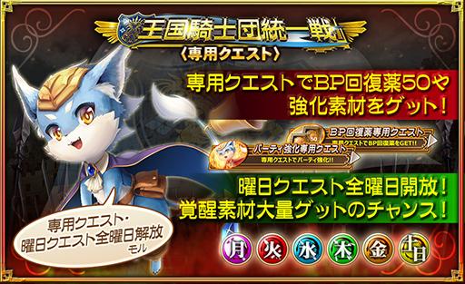 オルタンシア・サーガ -蒼の騎士団--14