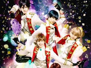 ミュージカル「スタミュ」より、櫻井圭登さん・高野洸さんら追加出演者を発表! メインビジュアルも解禁