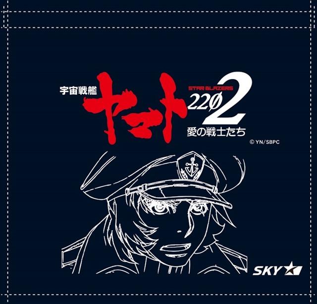 『宇宙戦艦ヤマト2202 愛の戦士たち』第七章「新星篇」<最終章>より、劇場特報&先行場面カットが公開-4
