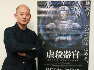 マングローブ破産から『虐殺器官』の復活劇! 山本幸治プロデューサーがそのすべてを語りつくす!