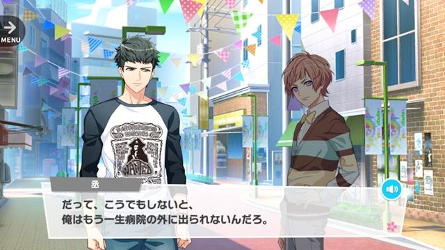 A3!のゲーム画面
