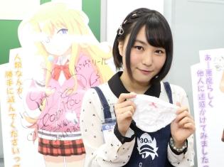 例のパンツも完全再現!? 声優・富田美憂さんがTVアニメ『ガヴリールドロップアウト』オンリーショップで1日店員を体験!
