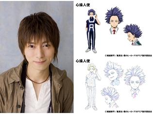 羽多野渉さん『僕のヒーローアカデミア』第2期に出演決定! 演じる新キャラのデザインとコメント解禁