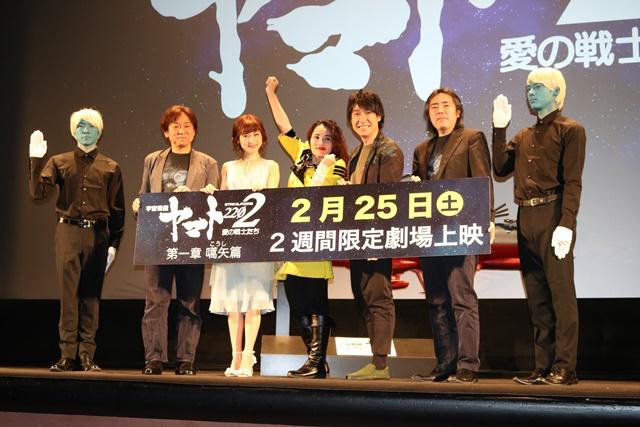 『宇宙戦艦ヤマト2202』上映会に鈴村健一さん登壇!
