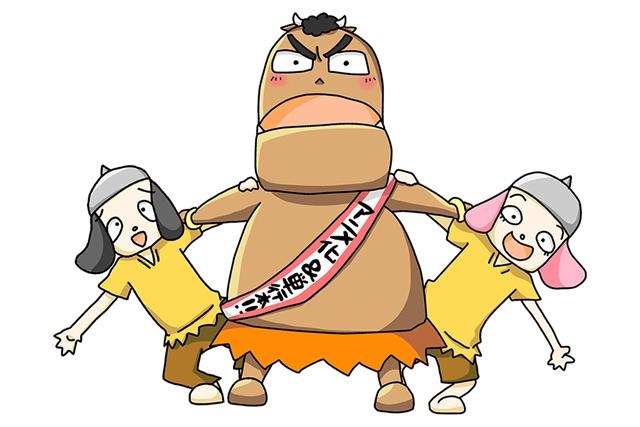 『まけるな!!あくのぐんだん!』アニメ化を受けた原作者・徳井青空さんの心境は?-2
