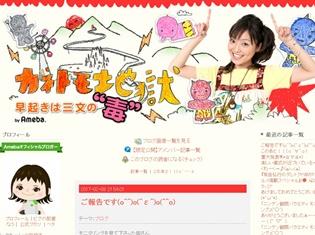 声優・金田朋子さんが第一子妊娠を発表!――これからは2人の目標じゃなくて3人の目標に向かって頑張っていきたいと思います!!
