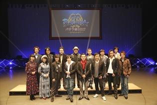 『戦国BASARA』完全新作ストーリーを豪華声優陣が朗読劇で熱演!「バサラ祭2017 ~もののふ語り~」昼の部レポート