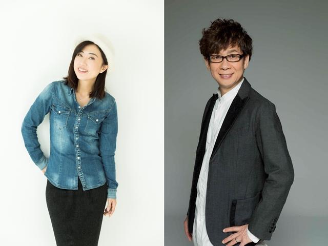 林原めぐみさん、山寺宏一さんが「スカパー!FM579」に出演