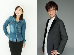 林原めぐみさん、山寺宏一さんがテレビ・ラジオ番組「スカパー!FM579」にDJとして出演! 養成所時代から現在までの約30年を振り返る