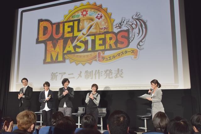 デュエル・マスターズ-5