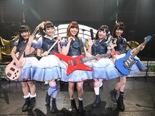 シークレットゲストはもう一組のガールズバンド!? 「BanG Dream! 3rd☆LIVE」愛美さん、大橋彩香さんらのパフォーマンスにファン大熱狂!