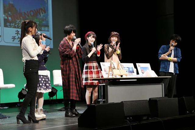 TVアニメ『クオリディア・コード』スペシャルイベントレポート