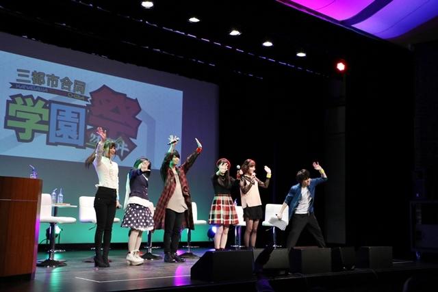「クオリディア・コード×アニメイトタイムズ」コラボ企画スタート!東京・神奈川・千葉、3都市による対抗戦、開幕――-2