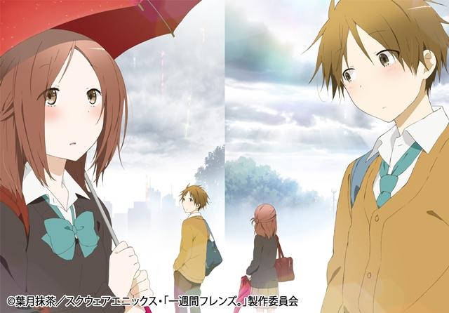 TVアニメ『一週間フレンズ。』がCS日テレプラスで全話一挙放送!