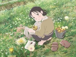片渕須直監督のアニメ映画『この世界の片隅に』が累計動員150万名、興行収入20億円を突破!