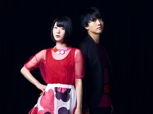 『アリスと蔵六』OPテーマアーティストが、『オオカミ少女と黒王子』EDテーマでメジャーデビューした「ORESAMA」に決定