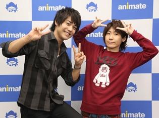 河本啓佑さんが苦手な動物と触れ合う! 山本和臣さんは意外な役に挑戦!?『声優男子ですが・・・?』DVDリリースイベントをレポート