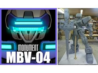 セガの名作アーケードゲーム『電脳戦機バーチャロン』の初代テムジン等身大立像がワンフェスとアニメジャパンの地に立つ!