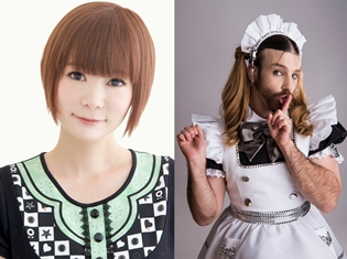 『AKIBA'S TRIP』EDプロジェクト、第6弾は中川翔子さん熱唱! なんとレディビアードさんも客演で参加