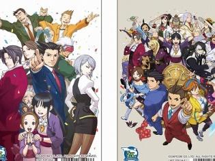 ゲーム『逆転裁判』シリーズ15周年記念! 15周年特別イラストを使用した商品などを発売する「推しなモノコーナーEX」アニメイトで開催