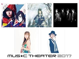 戸松遥さん、高垣彩陽さんら5組の追加アーティストが決定!「SME MUSIC THEATER 2017」の第二弾出演者発表