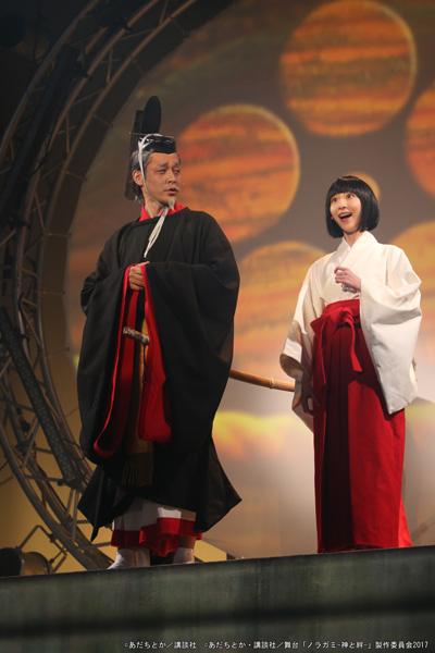 2.5次元、舞台『ノラガミ-神と絆-』がついに開幕!