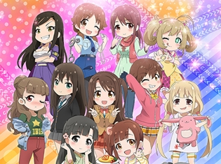TVアニメ『アイドルマスター シンデレラガールズ劇場』の放送日が決定! 放送情報や公式サイトなども公開