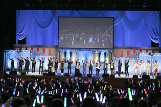 『スタレボ☆彡 88星座のアイドル革命』が初ライブを披露! ファン待望の新作発表にも沸いた『Rejet Fes.2017 CHANGE』2日目・夜公演をレポート!