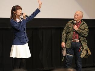 渕上舞さんが10年後の武部沙織を大胆予想!?『最終章』の話題も飛び出した『ガールズ&パンツァー』一挙上映会舞台挨拶をレポート!