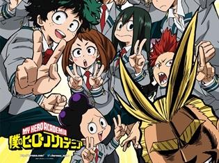 TVアニメ『僕のヒーローアカデミア』第2期主題歌アーティスト決定! OPは米津玄師さん、EDはLittle Glee Monsterが担当