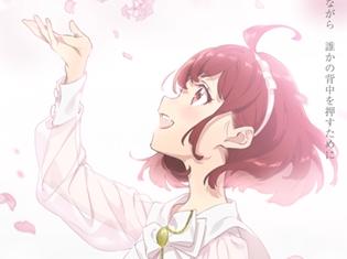 『Tokyo 7th シスターズ』初のアニメーションMV短編作品のキービジュアル&ジャケットビジュアルが公開!