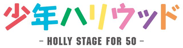キング・アミューズメント・クリエイティブとパセラリゾーツのコラボカフェが開催! 『K』『亜人』など人気アニメが参加-5