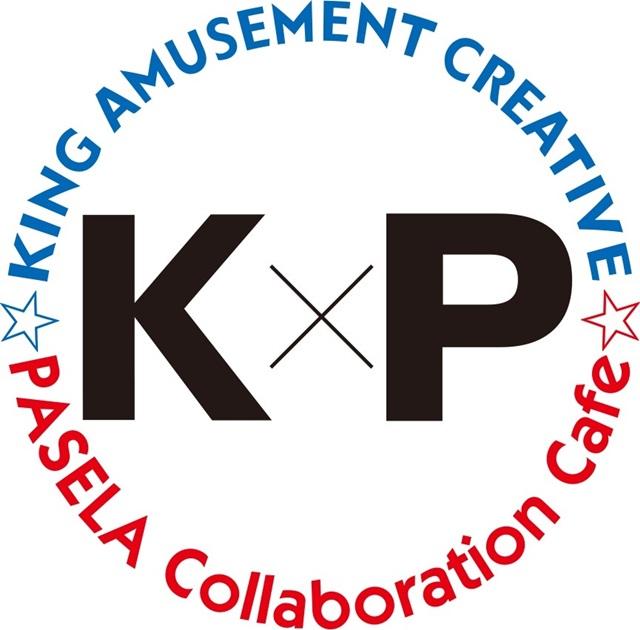 キングレコードのアニメを楽しめるコラボカフェ「K×P」オープン!