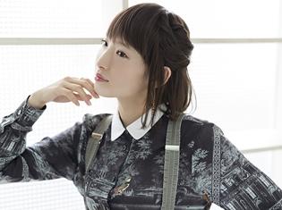 南條愛乃さんがニューシングルを2枚同時リリース! アニメ『アトム ザ・ビギニング』と『ベルセルク』第2期のEDを担当