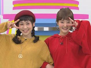 祝『まけるな!! あくのぐんだん!』アニメ化! 2月23日の『アニゲー☆イレブン!』では徳井青空先生が登場!