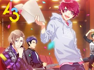 イケメン役者育成ゲーム『A3!(エースリー)』200万ダウンロード突破! ゲーム内での記念プレゼントを実施