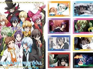 TVアニメ「SERVAMP-サーヴァンプ-」のスペシャルイベント「SERVAMP FESTIVAL」のイベントグッズ事後通販が実施中!
