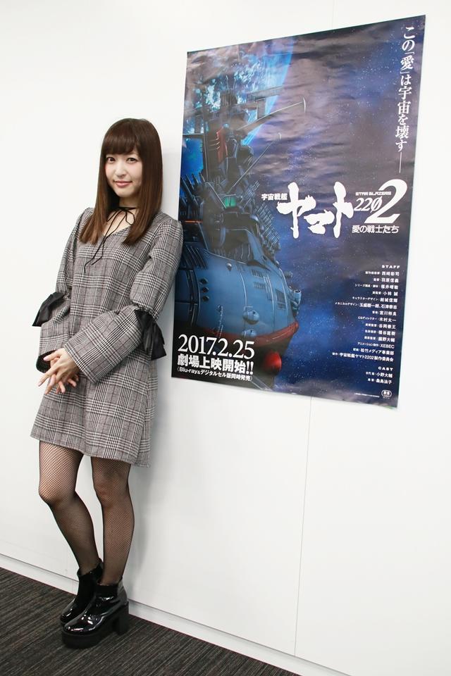 神田沙也加さんにとって声優は憧れのお仕事。『ヤマト』インタビュー