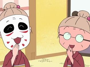 TVアニメ『ちびまる子ちゃん』にアーティスト・ゴールデンボンバーがさくら家に扮装して登場!