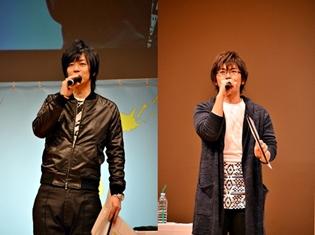 遊佐浩二さん&佐藤拓也さんが旅する! 『たびかつっ!』イベントレポート