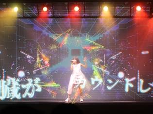 LiSAさんがAR空間でユナとバトンタッチ!『オーディナル・スケール』が実現する未来は遠くない!?『劇場版 SAO』ARライブ&ARトークショーをレポート